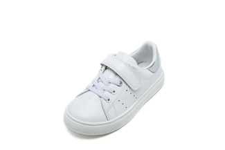 BB8988-1A Kids Silver Sneakers